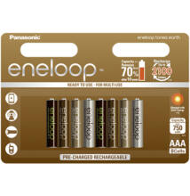 "eneloop BK-4MCCE/8UE Earth ""Limitált kiadás"" AAA 750mAh Ni-MH akkumulátor"